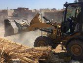 إزالة تعديات على مساحة 5161 متر  من أملاك الدولة والأراضى الزراعية بسوهاج