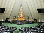 البرلمان الإيرانى الجديد ينعقد فى ظل قيود صارمة لمكافحة فيروس كورونا