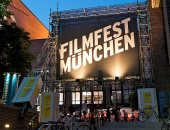 إلغاء النسخة الـ38 من مهرجان ميونخ الدولى للأفلام بسبب تفشى كورونا