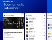 فيس بوك يطلق رسميا تطبيقا للألعاب مخصص لهواتف أندرويد.. اعرف مميزاته