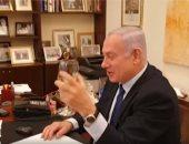 المحكمة العليا الإسرائيلية ترفض كل الالتماسات المقدمة ضد نتنياهو