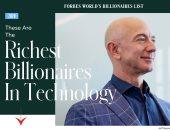 10 من عمالقة التكنولوجيا يتصدرون قائمة فوربس للمليارديرات.. بيزوس بالمقدمة