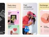 9 معلومات لا تعرفها عن تطبيق Tuned من فيس بوك الجديد المخصص للأزواج