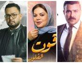 نجوم مسلسلات الـ45 حلقة خارج دراما رمضان وأحمد صلاح حسنى استثناء
