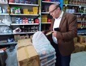 ضبط مصنع كيماويات بدون ترخيص وتحرير 51 مخالفة تموينية بالإسكندرية
