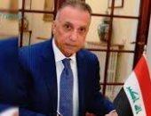 رئيس الحكومة العراقية: لا تراجع عن تقوية مؤسسات الدولة وسنلبي مطالب شعبنا
