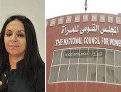 القومى للمرأة يعلن نتائج لجنة الرصد لدراما وبرامج رمضان عقب إجازة العيد