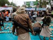 اليمن.. انفجار لغم حوثي يصيب مواطنين اثنين في تعز