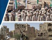 التحالف العربى: ميليشيا الحوثى ارتكبت 69 خرقا لوقف إطلاق النار خلال 24 ساعة