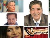 تعرف على أعضاء اللجنة العليا للمهرجان القومى للمسرح المصرى فى دورته الـ13
