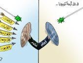 مصر تتصدى لكورونا وسط شائعات وأكاذيب الإخوان.. في كاريكاتير اليوم السابع