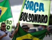 الصحة البرازيلية تدعو للتعاون مع عصابات المخدرات لمكافحة فيروس كورونا