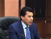 """أشرف صبحى: استمرار اللجنة الخماسية أو رحيلها متروك لـ """"فيفا"""""""