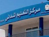 رضا ممرضة دمياط بعد نقلها لمركز التعليم المدنى: الرعاية هنا أفضل