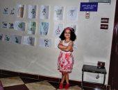 """الطفلة """"فيروز"""" أقامت معرض """"أونلاين"""" لرسوماتها والعائد لمتضررى كورونا.. صور"""