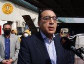 فيديو..رئيس الوزراء خلال جولته: مصر ستمر من أزمة كورونا على خير بإذن الله