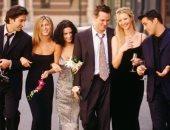 لم شمل الأصدقاء من جديد فى حلقة خاصة لمسلسل Friends.. اعرف التفاصيل