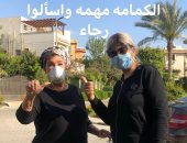 بالكمامة الطبية.. بوسي شلبي ورجاء الجداوي يلتزمون بتعليمات الوقاية.. صور