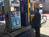 """صور.. """"تموين مطروح"""" يتابع تنفيذ قرار تخفيض أسعار البنزين والمحافظ يوجه بمراقبة الأسواق"""