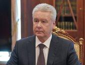 عمدة موسكو يمدد إجراءات العزل الصحى العام فى العاصمة حتى 14 يونيو