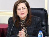 هالة السعيد تحتفل بذكرى تحرير سيناء: كل عام ووطننا الغالى بسلام