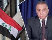 كورونا تدفع العراقيين إلى الفقر ..ثلث الشعب يتقدم للحكومة بطلب للحصول على إعانة