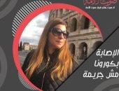 """نهى سعد تشارك بمبادرة صوت الأمة: """"التنمر ضد مصابى كورونا أخطر من الوباء"""""""