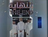 """يوسف الشريف يقلب موازين """"النهاية"""" ويتصدر تريند تويتر بعد الحلقة الـ10"""
