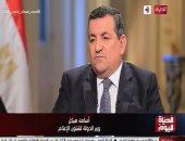 """وزير الإعلام عن مساعدات مصر للخارج: """"طالما عندنا مش هنبخل على حد"""""""