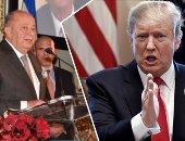 """""""أذكى عقول مانهاتن""""..هكذا نعى ترامب صديقه شيرا مطور العقارات وضحية كورونا"""