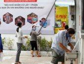 فيتنام تسجل صفر إصابات بكورونا خلال الـ12 ساعة الماضية