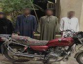 تجديد حبس 3 أشخاص بتهمة خطف مقاول وطلب فدية من نجله بـ15 مايو