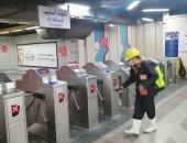 شاهد التزام وانضباط ركاب المترو بإجراءات الوقاية ضد كورونا وارتداء الكمامات