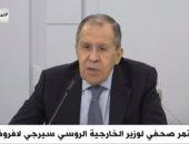 وزير الخارجية الروسي: تنفيذ خطط ضم أجزاء من الضفة الغربية سيقود إلى تصعيد خطير