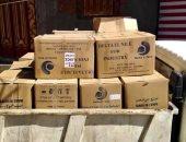 ضبط 35 ألف عبوة أدوية مهربة ومجهولة المصدر بالاسكندرية