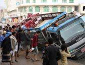 الأمن القومي الأمريكي: السعودية تستضيف مانحي اليمن.. والحوثيون يعرقلون المساعدات