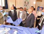 صور.. جامعة أسيوط تنجح فى إنتاج المستلزمات الوقائية للأطقم الطبية