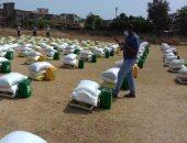 سيدو كيتا يتبرع بمواد غذائية لـ600 أسرة متضررة من كورونا في مالي.. صور