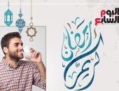 """""""صيام وحر وكورونا""""..إزاى تتجنب العطش وتحافظ على مناعتك فى رمضان..إنفوجراف"""