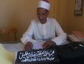 مدير أوقاف الطود بالأقصر يجرى جولة تفقدية للتأكد من غلق المساجد.. صور