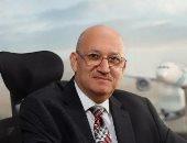 رئيس مصر للطيران: إلغاء الحجر الصحى واستبداله بالمنزلى خلال أيام