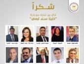 """وزيرة الهجرة تستعرض تقريرًا حول مبادرة """"خلينا سند لبعض"""" وجهود دعم العالقين"""