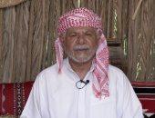 إماراتى لديه 30 حفيدا ولم يزر الطبيب منذ 60 عاما.. تعرف على السبب
