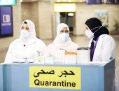 الصحة: ارتفاع عدد حالات كورونا التى تحولت نتيجة تحاليلها إلى سلبية لـ 751