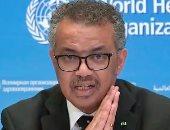 الصحة العالمية: مليون و798 ألف وفاة و81 مليونا و475 ألف إصابة بكورونا فى 2020