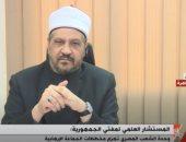 الإفتاء تحسم الجدل.. صوم رمضان فريضة ولا يترك إلا بعذر