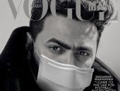 """تامر حسنى بالكمامة على غلاف مجلة """"فوج"""" للمشاركة بحملة """"خليك فى البيت"""""""