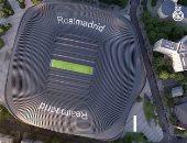 شاهد.. شكل ملعب ريال مدريد المنتظر بعد صرف نصف مليار إسترلينى للتجديد