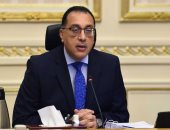 الحكومة توافق على اتفاقية التمويل الإضافي بين مصر والصندوق العربي للإنماء