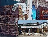 ضبط 11 طن دواجن مدعمة قبل بيعها في السوق السوداء بالقاهرة